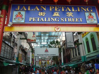 Shopping auf der Petaling Street