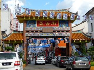 Chinatown in Malaysia
