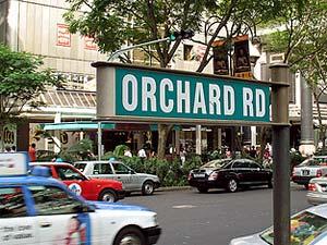 Malaysia Reiseberichte zu Singapur - die berühmte Orchard Road