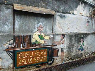 Georgetown ist ein Zentrum für Street Art