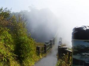 Gischt Brücke Victoria Wasserfälle Simbabwe