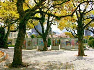 Japan, Hiroshima bouwsteen