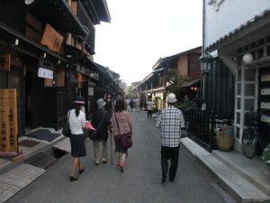 Vertrek uit Takayama