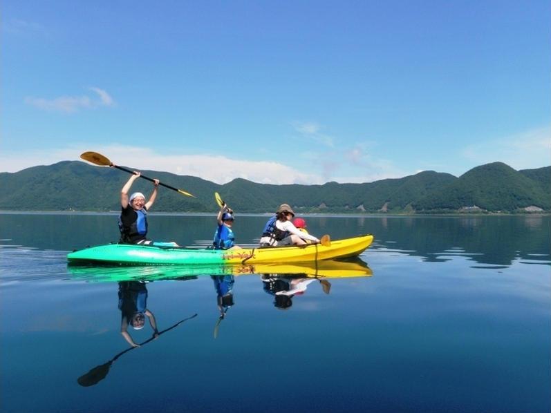 Kanoën Fuji Five Lakes