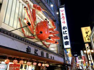 Osaka nightlife