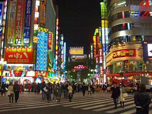 Tokyo by night: Tokyo bouwsteen