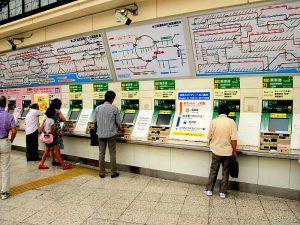 Vervoer Japan - metro