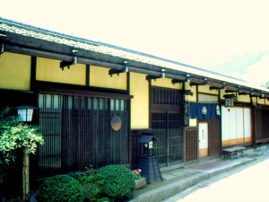 Excursie Kiso Valley: overnachten