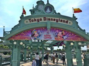 Bezoek een van de Themapretparken in Tokyo