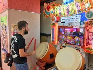 Games spelen in Tokyo Japan