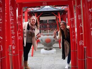 Een bezoek aan een van de bezienswaardigheden van Japan