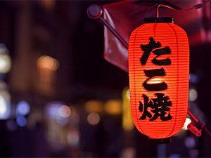 Rode lantaarn in Japan