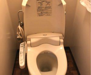 Gekke weetjes over Japan: verwarmde wc bril