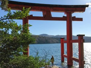 Mount Fuji: Tori am Ashi Lake