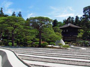 Silberner Pavillon von Kyoto bei Reise ab Tokio