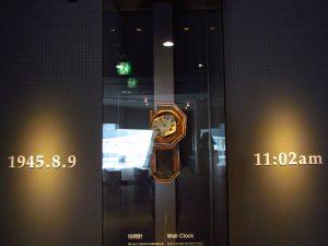Atombombenmuseum in Nagasaki