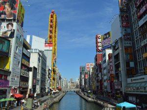 Osaka Kanal bei Japan Rundreise