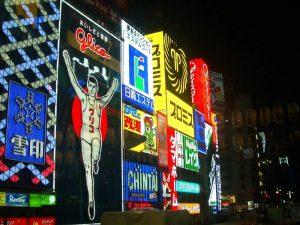 Dotombori Viertel in Osaka Japan