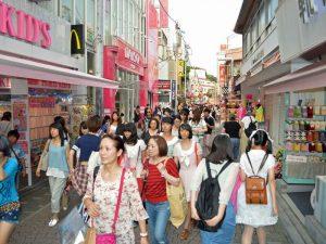 Tokio Reise: Harajuka Viertel
