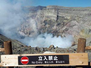 Kyushu Rundreise Aso Region Vulkangebiet