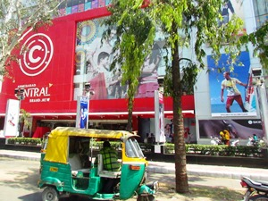 Moderne Shopping MAll in Ahmedabad, Gujarat