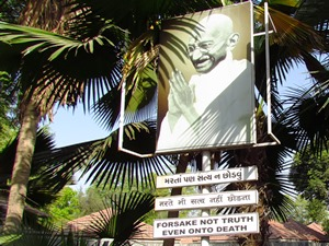 Eingang zum Gandhi ashram in Ahmedabad