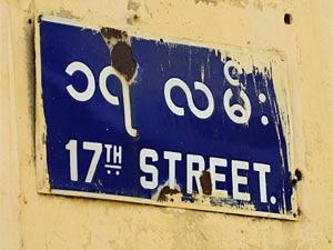 Rundreise Myanmar: Straßenschild in Yangon