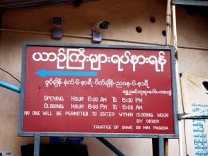 Ein burmesisches Schild