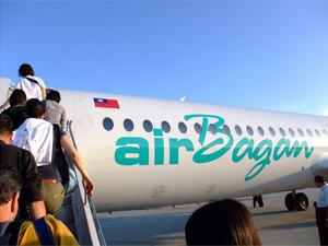 Myanmar visum vliegtuig
