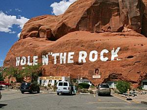 Felswand auf dem Weg nach Moab
