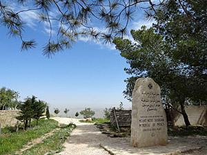 Madaba und Totes Meer