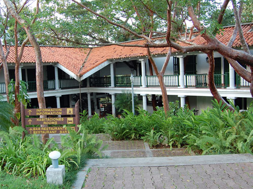 Las Terrazas Hotel Eingang