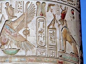 Die Kom Ombo Säule in Ägypten