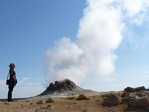 Hochland Island island-geysire-reisende