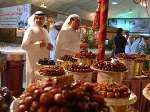 Eine Markthalle in Abu Dhabi