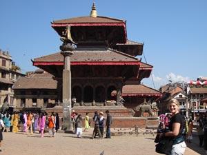 nepal reis square