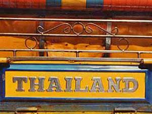 Thailand gezondheid met kinderen: nummerbord