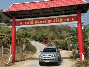self-drive-thailand
