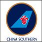 logo China Southern Thailand