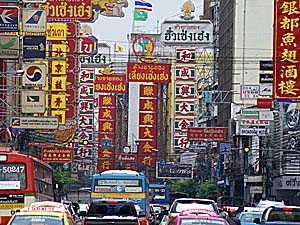 Bangkok China Town Thailand