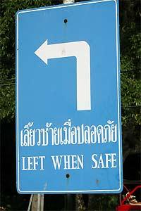 verkeersbord selfdrive Thailand