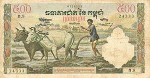 geld tijdens vakantie cambodja