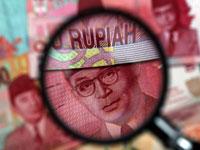 nieuwe bankbiljetten indonesie