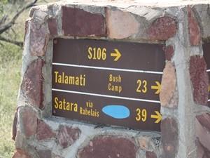 Schild im Krüger Park