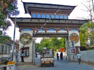 Grenzübergang in Samdrup Jongkhar im Osten Bhutans
