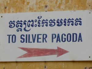 Die Sprache in Kambodscha ist Khmer