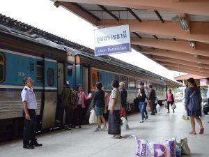 Bahnhof in Ubon Ratchathani in Thailand
