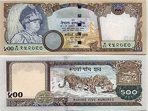 Nepalesische Währung