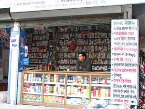 Apotheke in Nepal