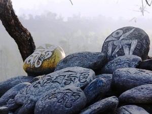 Buddhistische Zeichen
